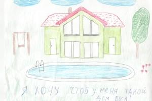 Орлова Анастасия, 8 лет