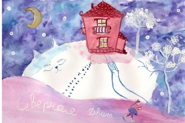 Щукина Алена, 9 лет