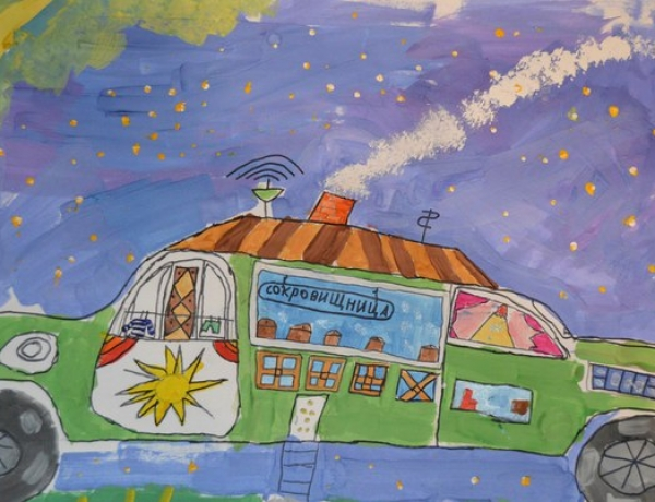 Подведены итоги конкурса детского рисунка «Дом моей мечты»